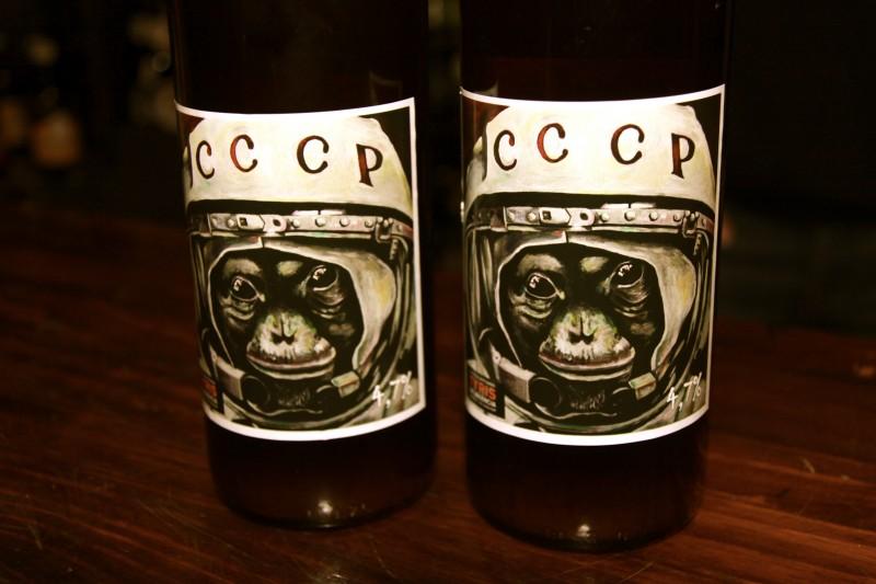 Tyris CCCP