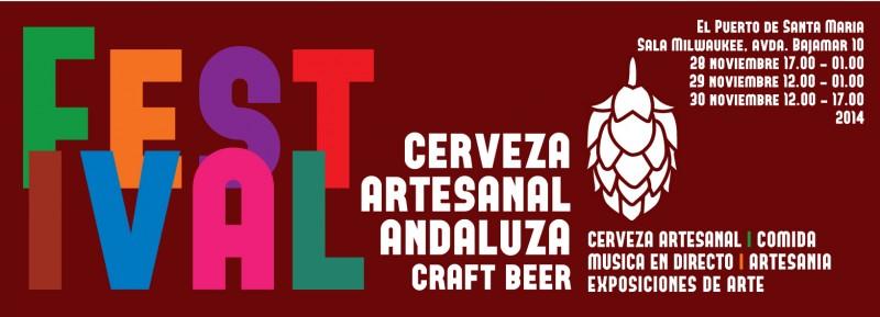 Primer Festival de Cerveza Artesanal Andaluza