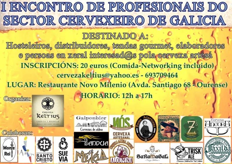 I Encuentro de profesionales del sector cervecero de Galicia