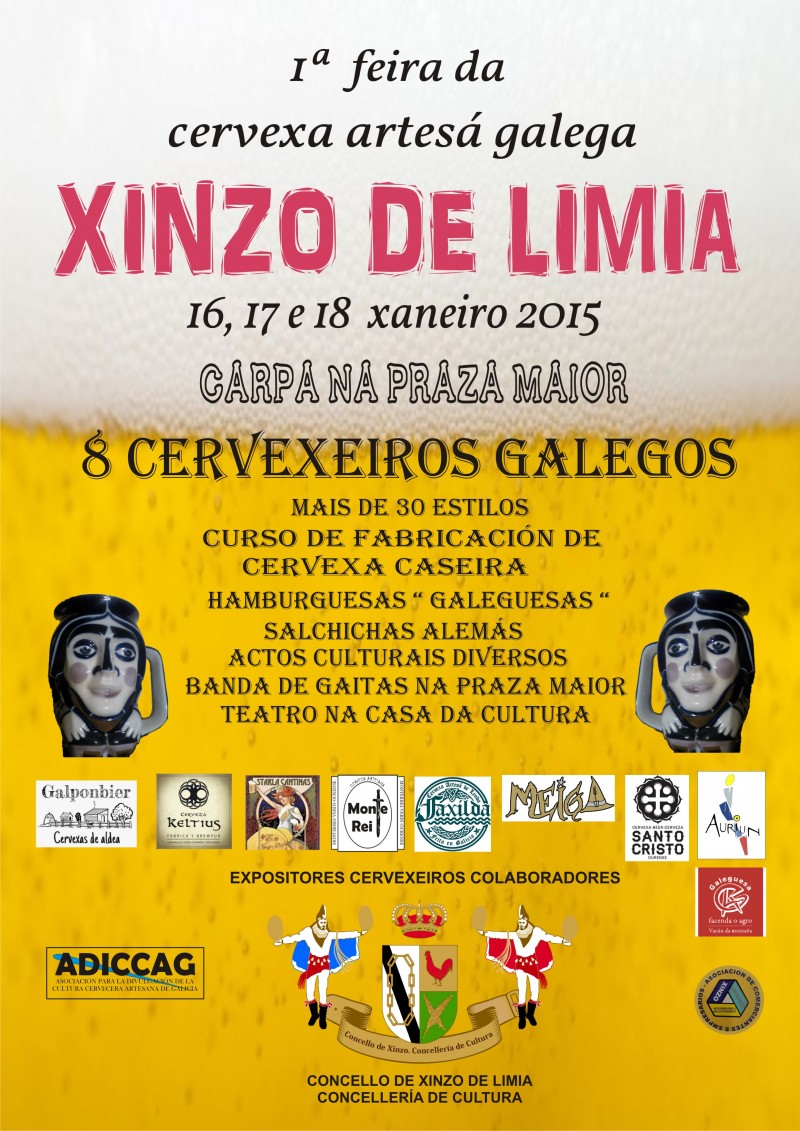 1ª Feria de Cerveza Artesana Gallega Xinzo de Limia