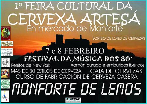 1ª Feira Cultural Da Cervexa Artesá - Monforte de Lemos