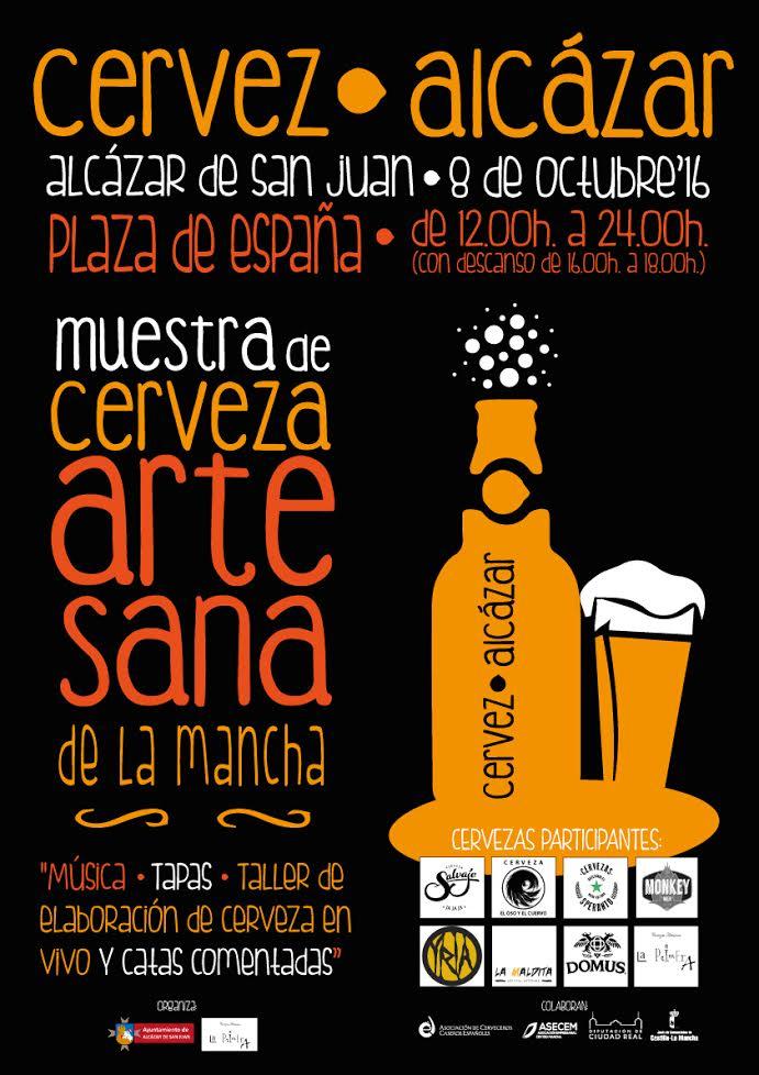 Primera feria de cervezas artesanas en Alcázar de San Juan